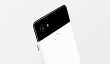 【Google新品發表會】你想知道的Pixel 2、Pixel 2 XL細節都在這裡了