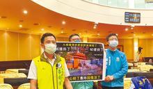 台灣民俗村 申請變更產業園區