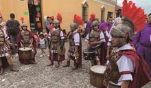 【Yahoo論壇/Ben】瓜地馬拉——各樣景色豐富的美景天堂