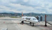 韓國「偽」旅行!搭台灣虎航繞飛濟州島 加碼送韓國機票