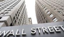 300字讀電子報》大家都反中!為何華爾街大銀行:摩根大通、高盛,卻敢到中國撒幣大投資?