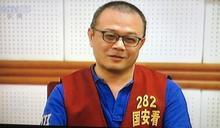 【失蹤1年變台諜】「被失蹤」1年多道歉了 枋寮鄉顧問李孟居:被陳亞麟騙去的