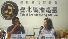 公器私用?台北電台頻邀「民眾黨員」上節目 柯認錯:要處分