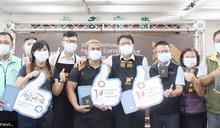 屏東精品咖啡豆評鑑啟動 潘孟安期打造最堅強屏東隊