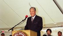 前總統李登輝辭世 美國務卿蓬佩奥發聲明哀悼 AIT降半旗3天