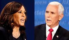 美國副總統辯論收視竟比往年多5成 前外交官曝主要原因