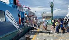 尚青欸!台東船兼載生鮮蔬果魚往離島