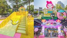 快衝這裡!全台唯一「三麗鷗奇幻樂園」登場,10公尺高美樂蒂+布丁狗溜滑梯一次打卡