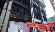 台中首件捷運宅 文華高中站總銷金額30億元