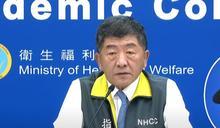 台灣輸出病例+3!2男童1婦人染疫 未足男嬰也確診