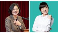 巷仔內/蔡英文有三個主席特助 創民進黨紀錄