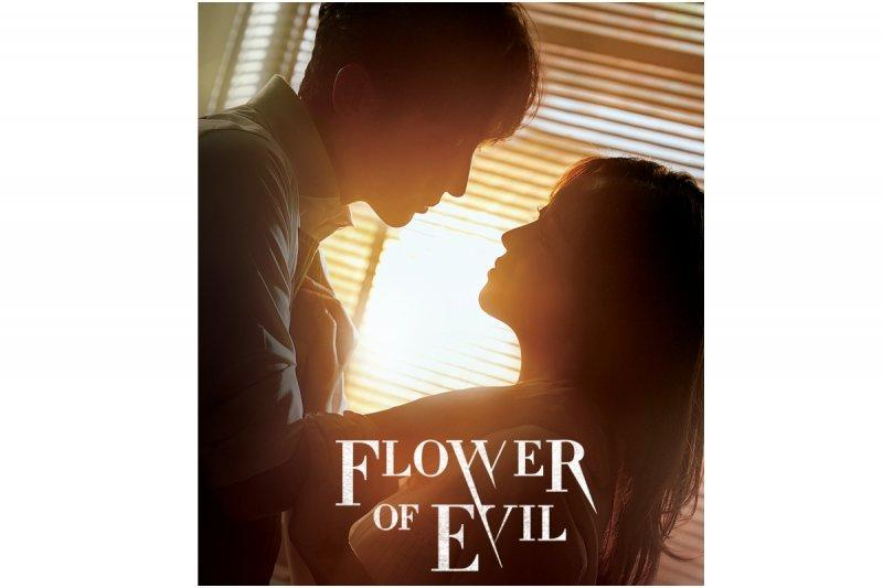 "Lee Joon-gi bicara tentang drama ""Flower of Evil"""