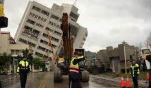 【Yahoo論壇/左宜恩】地震救災 政府要有通盤防災戰略