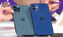 【Tim哥開箱】iPhone 12 & iPhone 12 Pro 你想問的18題QA全解惑