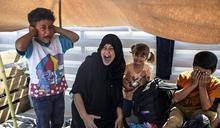「不要難民營」——歐洲最大營失火,難民危機再升溫