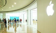 Apple地圖大升級 台灣快意暢行