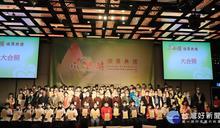 台南區82位學子 獲靈鷲山普仁獎接受表揚