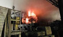 2個月3起工安意外 彰化慶欣欣鋼鐵廠大火疏散百名員工