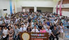 為孩子說微笑台灣故事 教育局長分享葫蘆墩米歷史