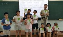 竹縣府爭取客委會補助國中小、幼兒園 讓「講客語」成校園中常態!