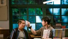 林映唯超入戲男主角遭「踹鳥」 還把張再興揍到瘀青