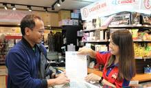 銀行降低匯款成本 助11萬移工安心將薪資匯回家鄉