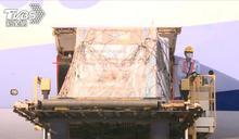 華航載24萬劑莫德納抵台 不避大陸領空