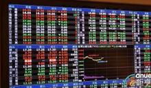 外資擴大賣超撤退? 內外資同步鎖定中小型股