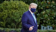 搶救美國總統!抗體藥物REGN-COV2、瑞德西韋……白宮御醫多管齊下治川普