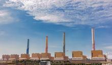 營建署背書!中火以氣換煤盼2025年上線