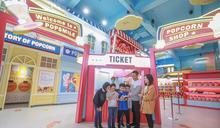 遛小孩放電趣!亞洲首座爆米花觀光工廠就在八里