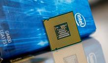 Intel 確認第 11 代 Rocket Lake 桌機處理器會在 2021 年 Q1 到來