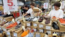 疫情衝擊!品牌折扣史無前例 休閒鞋、家電、寢具超優惠
