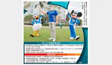 迪士尼夏季新滙演吸本地客 復活假期爆滿 一日門票入場10年高