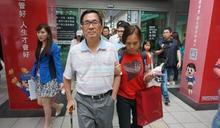 特赦陳水扁:苦口良藥還是飲鴆止渴?