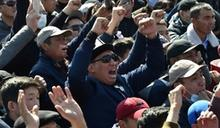 吉爾吉斯選後陷混亂 總統秦貝科夫願辭職