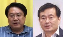 民進黨智庫新人事公布 林右昌、洪耀福任副董事