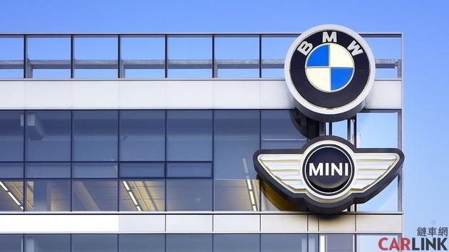 「中國製MINI」你要嗎?BMW集團傳將MINI產線委外給中國最大SUV製造商
