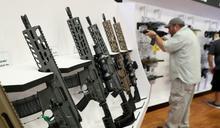 【Yahoo論壇/翁履中】管不住槍枝的美國?金錢政治和社會信任帶來的危機