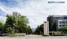 QS公布亞洲大學排名 北科大破紀錄