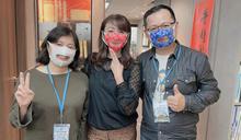 老師戴罩聽障生無法讀唇語 許淑華籲採購透明口罩