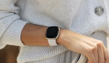 售價 US$329 的 Fitbit Sense 手錶可以測量心電圖和你的壓力狀況