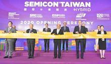 蘇揆:半導體產值今年可望破三兆 協助臺灣成為世界科技優勝美地