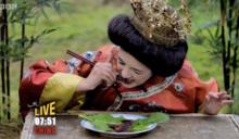 「武則天」吃蟑螂? 澳洲兒童節目氣炸小粉紅 大出征