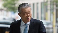 劉曉明斥「流亡議會」屬反華組織 警告英國勿鑄成大錯|8月18日.Yahoo早報