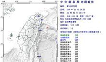 快訊/花蓮發生芮氏規模5.1地震