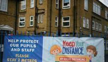 英國學校關門 貧童遠距上課困難多