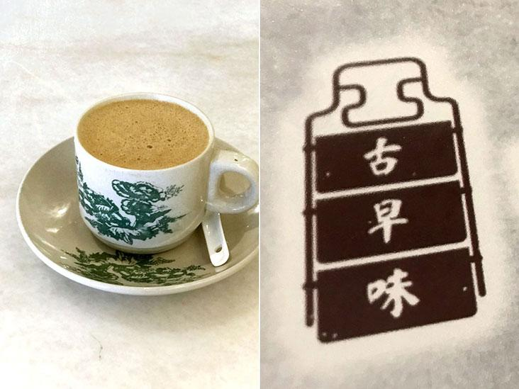 Kopi (left) and Kuchabe's instantly iconic tiffin carrier logo (right)