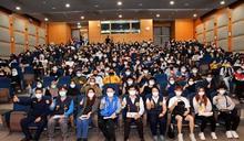 雲林警方校園安全座談會 250名外生熱情參與