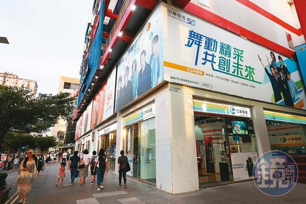 中華電信(圖)的龍頭地位,未來將遭受泛遠傳聯盟的挑戰。